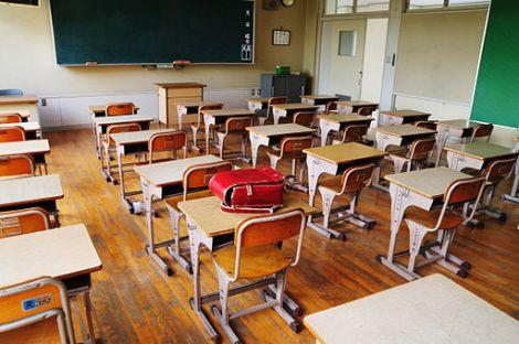 512px-Heiwa_elementary_school_18